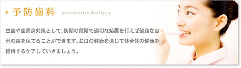 contents00_bnr_04.jpg
