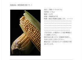 S__16506983.jpg