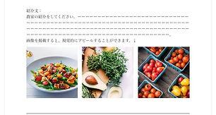 S__16506977.jpg