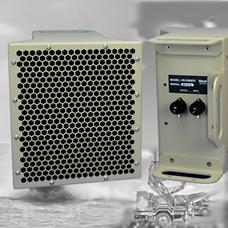 VOC HS-2060 Speaker