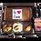 Thumbnail: Presente (com Temáticas):: 3bombons   2barras 40g   1 Mini Bebida