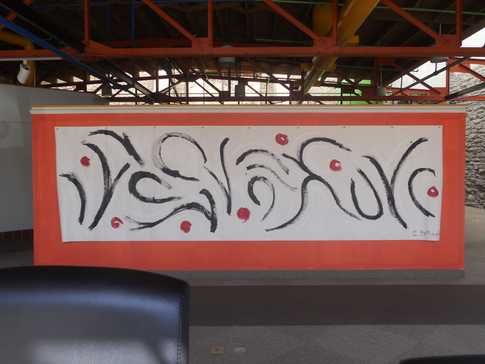 Characters Mural