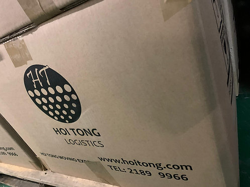 香港往英國1-4 CBM訂金