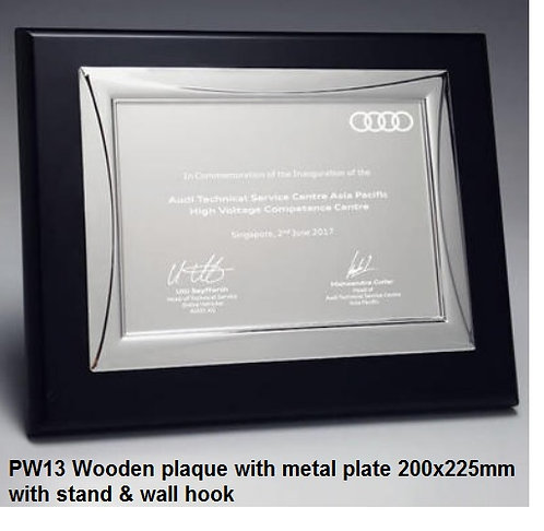 PW13 Wooden plaque with metal plate 200x225mm & stand & wall hook
