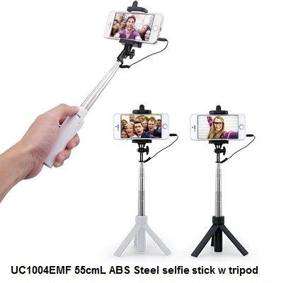 UC1004EMF 55cmL ABS steel selfie stick w tripod stand