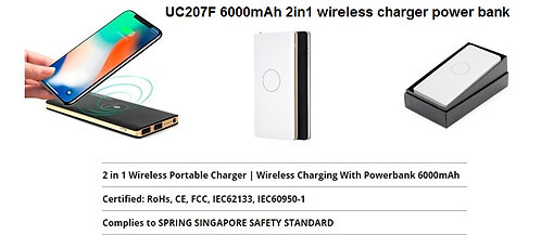 UC207F 6000mAh 2in1 wireless charger power bank