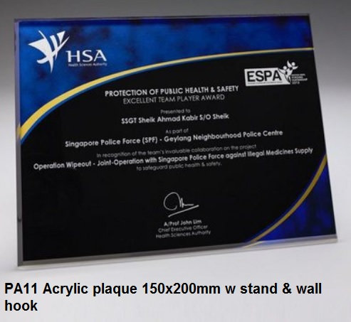 PA11 Acrylic plaque 150x200mm w stand & wall hook