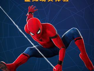 电影上映前,《蜘蛛侠VR》抢先登陆全国59个免费体验点!