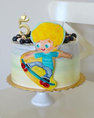 Klučičí dortík