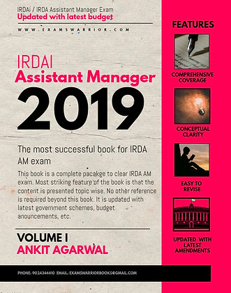 IRDAI Assistant Manager 2020-21