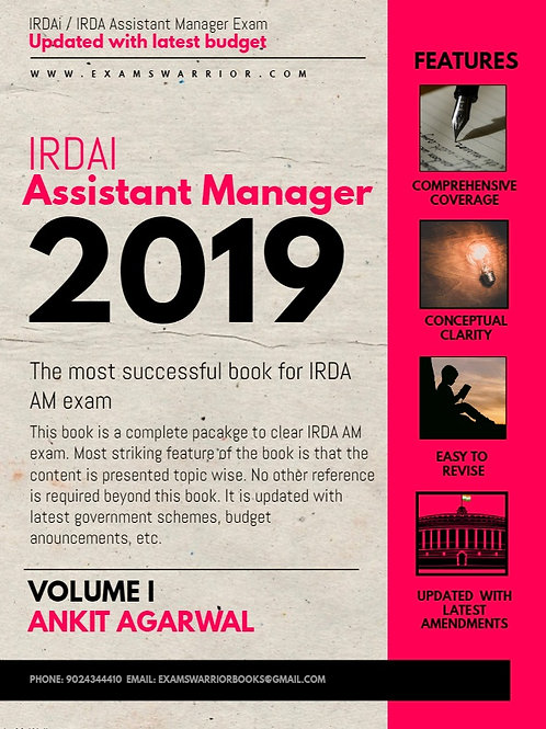 IRDAI / IRDA Assistant Manager 2019-20 Exam Book- Phase 2 Study Material