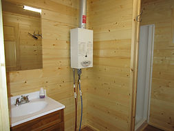 Kinewan Lake outpost washroom.JPG
