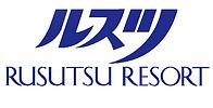 Rusutsu Logo.png