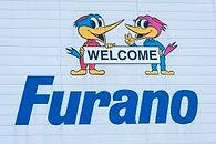 Furano Logo.jpg