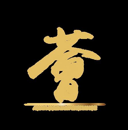 薈logo.png