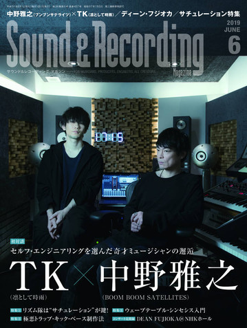 ▶︎ Review - SONAR-FIELD | Sound & Recording Magazine 2019年6月号