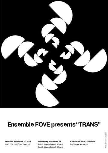 "▶︎ Ensemble FOVE presents ""TRANS"" 京都公演開催決定!!!"