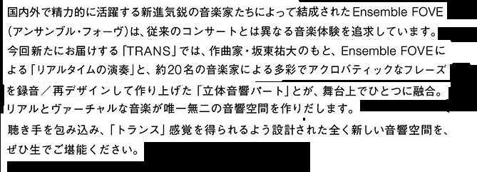 TRANS 文章3.png