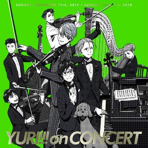 Yuri on concert (2019)