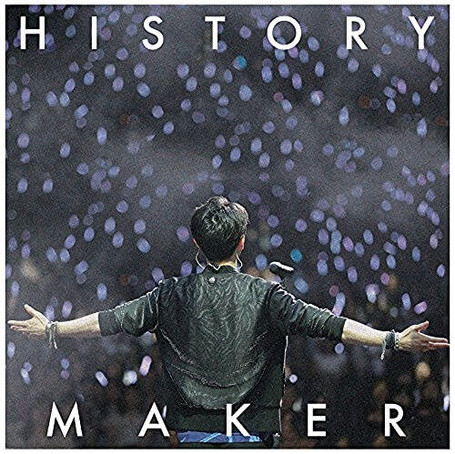 DEAN FUJIOKA : History Maker
