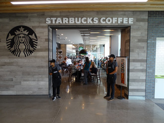 Starbucks @ 1855 Place Signage and Layout