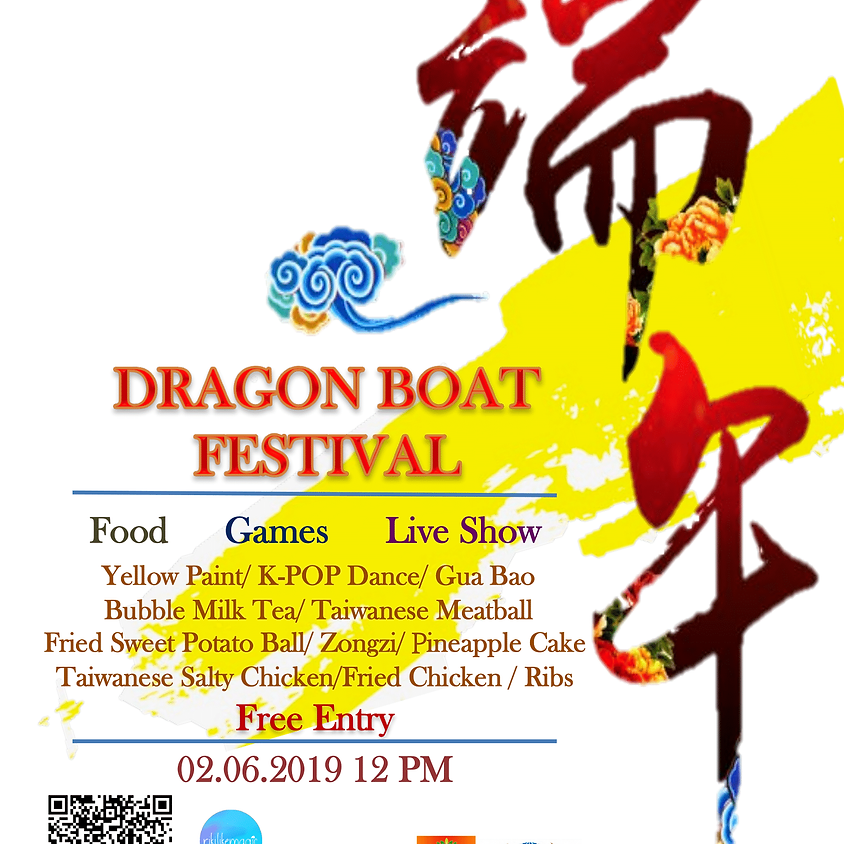 Dragon Boat Festival - Bank Holiday Sunday - Sold out