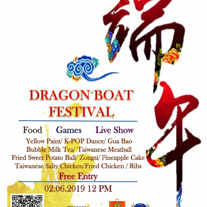 Dragon Boat Festival - Sold Out !