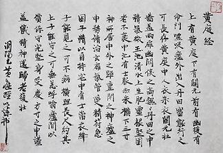 chinese-calligraphy.jpg