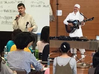 募集!9/4〜5 神人さん講演会・ライブ(福島)
