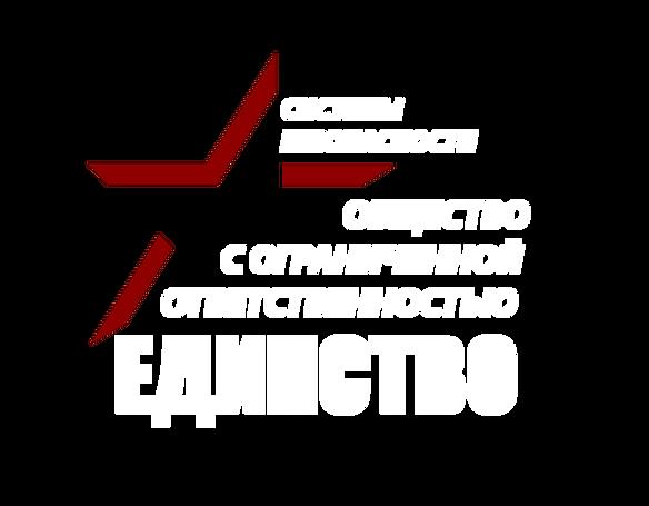 Единство Новосибирск