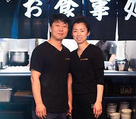 Kumagoro-New-Owners copy.jpg