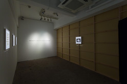 Speak the Unspeakable (installation view) 7