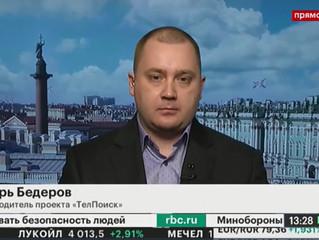 """""""Серые"""" сим-карты"""