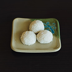 D15 - Perles de coco (3 boules) cacahuetes