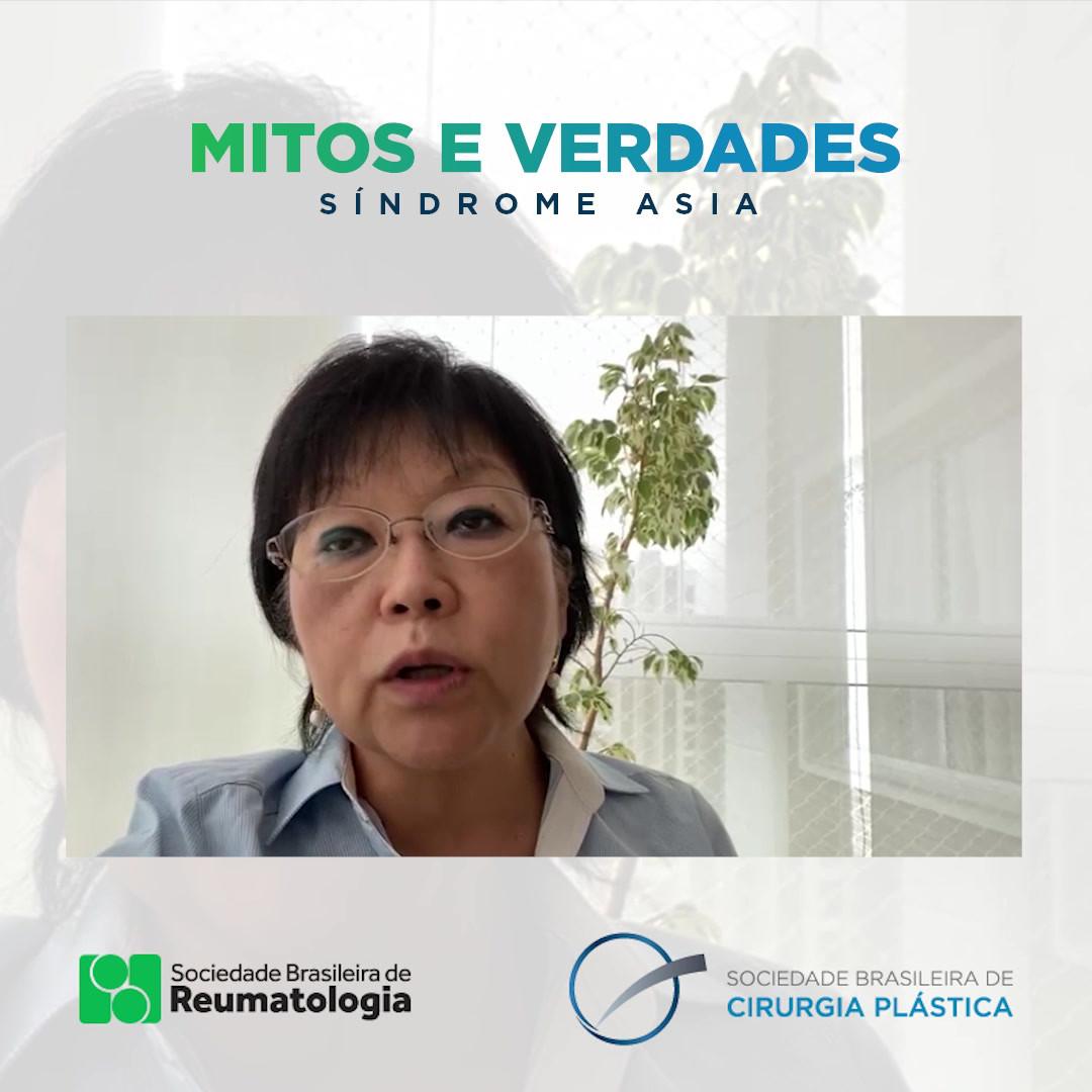 A Síndrome ASIA é rara?