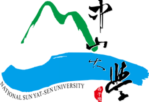 中山大學National_Sun_Yat-sen_University_logo