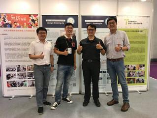 受邀參展「台灣國際銀髮族暨健康照護產業展」