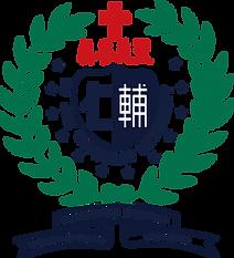 輔大Fu_Jen_Catholic_University_Seal.svg.pn