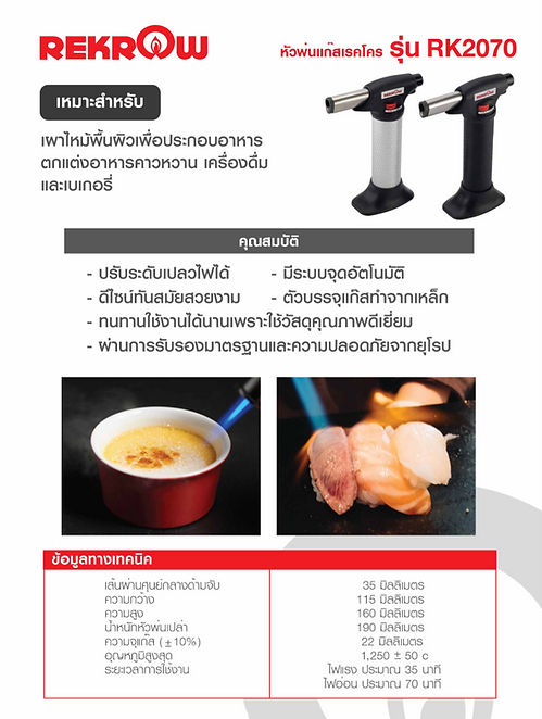 AW Brochure Rekrow Ver3-01_edited.jpg