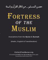 Fortress Muslim Title.jpg