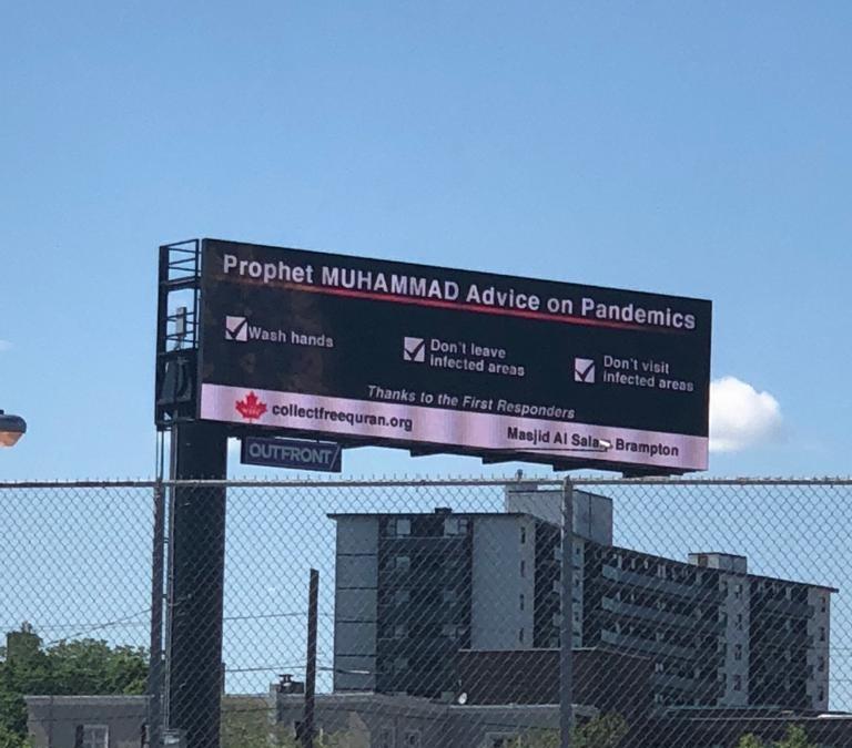 Billboard on Gardiner Highway