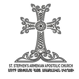 St Stephens Logo.png