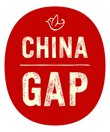 Au Pair Amsterdam Goes 2 China logo