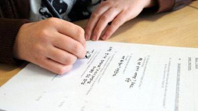Test Invalsi, il 35% degli studenti di terza media non capisce un testo d'Italiano. E al Sud 8