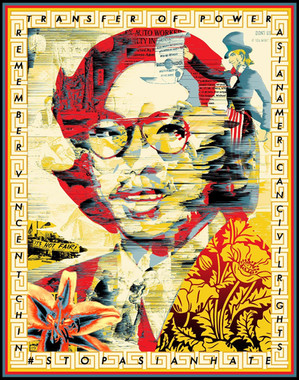 Transfer of Power: Shepard Fairey and Gordon Cheung