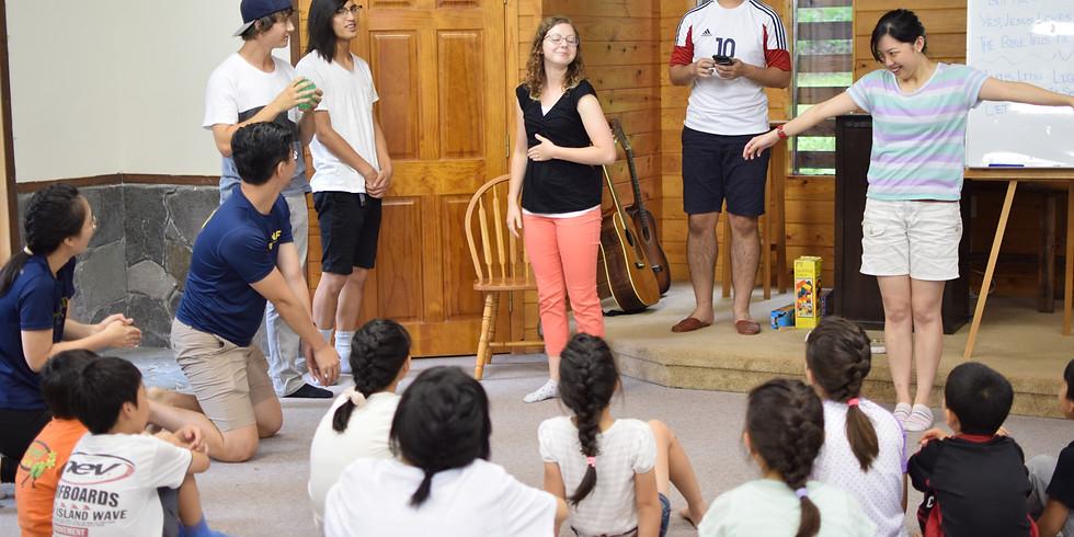 英語体験サマーキャンプ