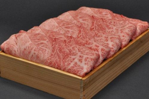 松阪牛すき焼き肉 600g