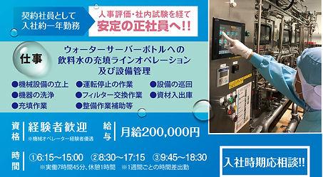 TOKAI2103.jpg