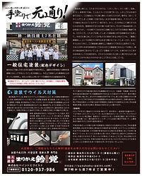 2005鈴覚様.jpg