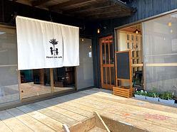 Heart Link Cafe